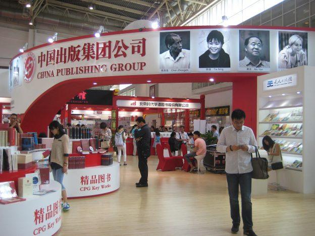 Lektorenverband VFLL Buchmesse Peking Veronika Licher 1